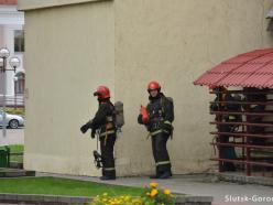 Спасатели в Слуцком райисполкоме - что случилось? Официальный комментарий