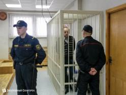 Спустя полгода после осуждения экс-председатель Солигорского райисполкома вышел на свободу
