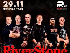 29 ноября группа Riverstone представит свой новый альбом в клубе «Паркинг» (обновлено)