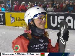 Белоруска Александра Романовская выиграла золото на чемпионате мира по фристайлу
