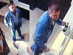 Слуцкая милиция ищет мужчину на фото