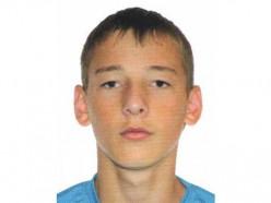 Оставил родителям звукозапись. В Стародорожском районе нашли тело 21-летнего парня (обновлено)