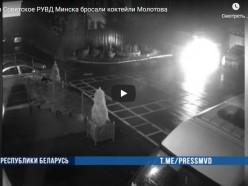 Ранним утром в минский отдел милиции забросили коктейли Молотова