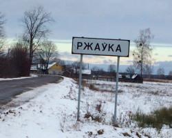 Найдено тело мужчины, без вести пропавшего в Слуцком районе