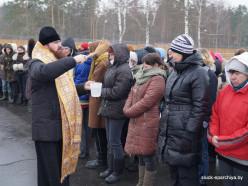Епископ Антоний совершил молебен в женском ЛТП