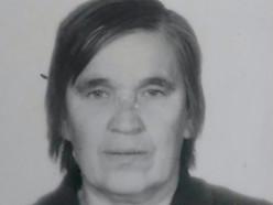 В Слуцке седьмой день разыскивают пенсионерку, которая ушла из дома и не вернулась