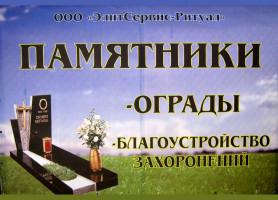 servislogo01.jpg