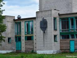 В Слуцком районе четыре здания можно купить по начальной цене от 1 базовой величины
