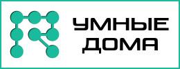 Умный дом - системы домашней автоматизации «Reavisor»