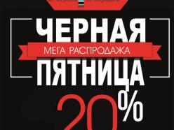 Новое поступление и распродажа в магазине «ШапОчкин»