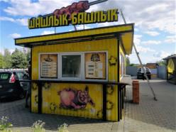 14 июля в Слуцке открывается мини-кафе «Шашлык-башлык»