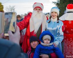 Областной новогодний праздник в Слуцке. Фото