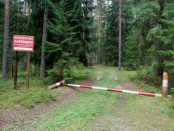 В лесах Слуцкого и Любанского районов украли шесть металлических шлагбаумов