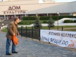 Шопинг на туркменской ярмарке