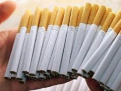 С 1 февраля подорожают некоторые сигареты