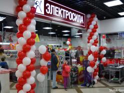 Магазин «ЭЛЕКТРОСИЛА» открылся в Слуцке!  За техникой к нам!