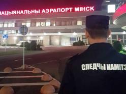 Соединенные Штаты Америки передали Беларуси скрывавшегося от уголовного преследования обвиняемого