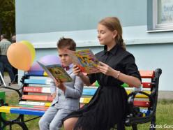 На протяжении недели в Слуцком районе будут проходить мероприятия, посвящённые Дню библиотек