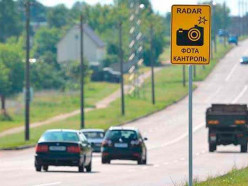 Обнародованы места установки мобильных «камер» скорости до конца мая