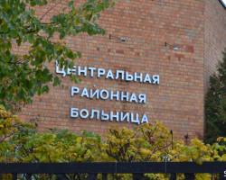 В регистратуре Слуцкой ЦРБ начинает работать колл-центр