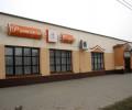 с 19 по 23 февраля дни Белорусской кухни в ресторане