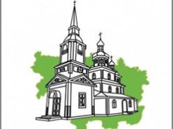 Новые кадровые назначения в Слуцкой епархии
