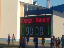 «Слуцк» минимально уступил «Минску»