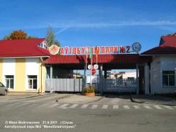 Абитуриенты из Слуцка теперь не опоздают на ЦТ в Солигорск