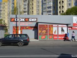 На улице 14-ти Партизан в пробном режиме начало работать новое мини-кафе