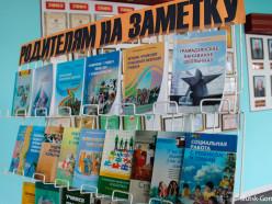 На базе Слуцкого сыродельного комбината пройдёт областное родительское собрание