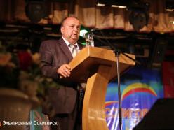 Бывший глава Солигорского района Александр Римашевский стал директором государственного сельхозпредприятия