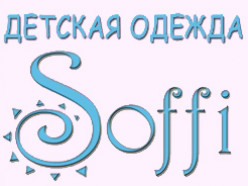Soffi.by - онлайн магазин детской одежды
