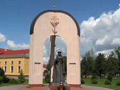 София Слуцкая оказалась католичкой