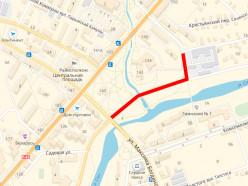 До четверга в Слуцке будут перекрывать движение по улице Софии Слуцкой