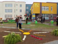 Открытие детского центра «Солнышко»