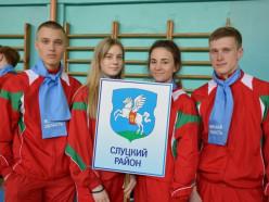 Случчане заняли третье место в областной олимпиаде по физкультуре