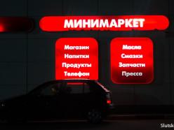 В Беларуси появился бензин «сотка», но в Слуцке его пока нет