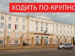 Уроженец Слуцка ограбил московский банк на 1,5 миллиона долларов