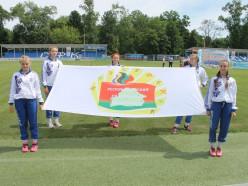 Церемония закрытия республиканской спартакиады школьников состоялась в Слуцке
