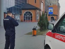 В Минске поступают сообщения о минировании общественных зданий (обновлено)