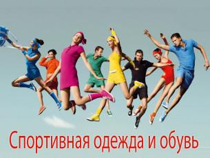 sportlogo01.jpg