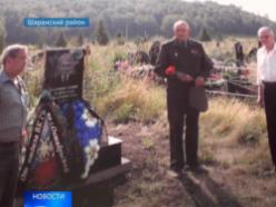 Спустя 70 лет житель Башкортостана нашел в Слуцке могилу отца-фронтовика