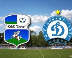«Слуцк» сыграет с «Динамо-Минск»