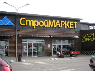 str-market01logo.jpg