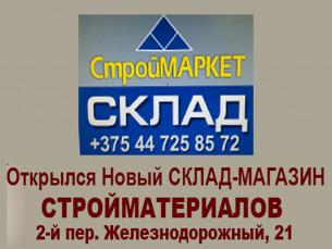 str-market02logo.jpg