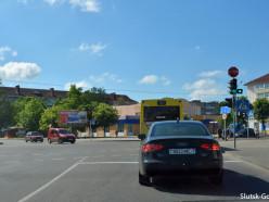 В ГАИ пояснили, как правильно проезжать перекрёсток на Молодёжном центре
