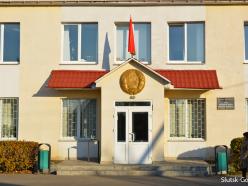 Лукашенко провёл кадровые перестановки в судейском корпусе