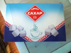 «Белгоспищепром» в этом году планирует начать поставки сахара в Китай
