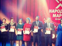 Сыры Слуцкого сыродельного комбината стали победителями премии «Народная марка» и конкурса «Лучшая продукция года»