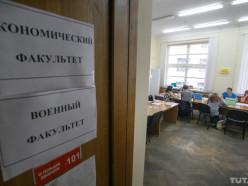 Вузы Беларуси 8 июля начинают прием документов от абитуриентов